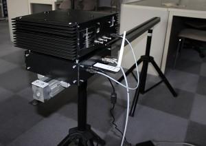 SkyRadar Modular Radar Training System - Synthetic Aperture Radar (SAR)